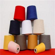100% virgin raw white cotton yarn importers in europe for good quality