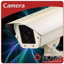 IR Outdoor Weatherproof Housing CCTV Camera