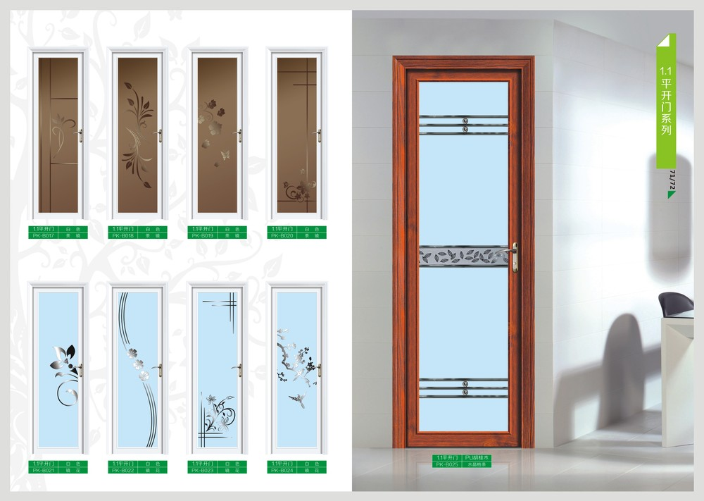 Glass Design Aluminium Bedroom Toilet Bathroom Interior Door Price Buy Aluminium Bathroom Door