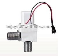 RJY-FD-08A inductive faucet solenoid valve