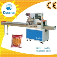 High speed mooncake packaging machine/Nitrogen packing machine for food