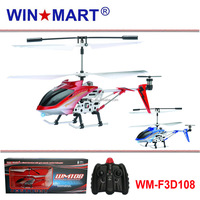 3ch mini rc helicopter with gyro the cheapest children toys