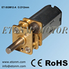 electric small dc motor for kids cars with low noise good performance
