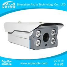 MSJ Outdoor HD CVI IR Security Camera IP66 Waterproof 1.0 MP Night Vision Bullet