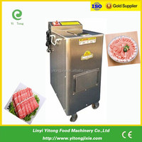 Hot sale chicken meat cutting machine for sale