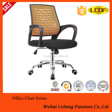 Ergonomic office chairs/Adjustable offce chairs with armrest