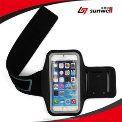 Sport Armband Case - Retail Packaging - Black