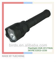 Newest Flashlight DVR CP-F7826; ; outdoor hunting illumination
