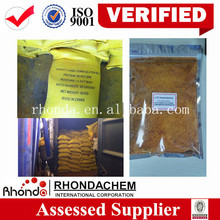 We 100% inspect our final product Corn Gluten Meal (CGM)