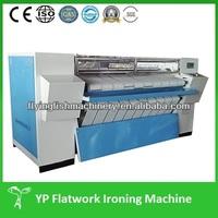 2500mm Flat iron machine