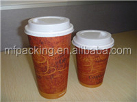 4oz 6oz 7.5oz 7oz 8oz 9oz 12 oz 16oz disposable paper cup & lids fan milk beverage