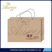 high-class Paper Bag Manufacturer for Advertising Brand and Gift