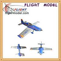 Bule color MXS-R 30-35CC F124 balsa wood model airplane kits