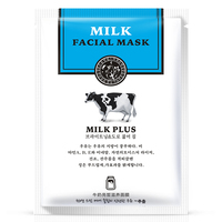 OBM/OEM Milk essence whitening and hydrating whitening facial mask