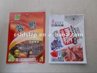 Plastic Food Packing Bags