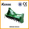 Farm land machine of rotary tiller