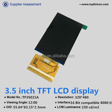 2015hots 3.5inch multitouch module touchpad with RGB 16 Bit compatible RGB I/F for products security TF35021A