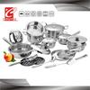 27 pieces ilag pan super capsule bottom cookware CYCS527B-2B