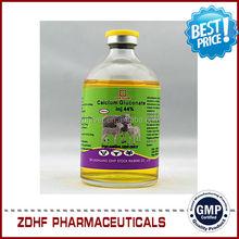 calcium gluconate injection10% 20% animl drugs vet pharma made in china