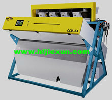 intelligent dehydrated onion ccd color sorter