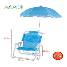 LG-HA1002 Yongkang LanGe steel and fabric wholesale outdoor with sun shade folding beach chair