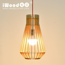 Fancy natural style wooden pendant lampshade