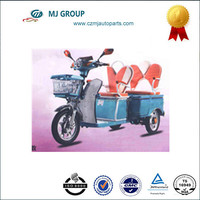 Chinese passenger 3 wheel trike motorcycle for sale