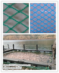 280D/12ply, 2.0cm Mesh Size KNOTTED farming fish net cage, breeding cage fish, fishing cage feeder