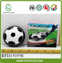 B/O sport toy ball air cushion football toy with light,new product soccer ball