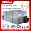 HOT SELLING ! fruit processing machine / fruit dehydrator machine /fruit drying cabinet