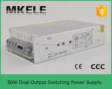 D-50A mingwei ac dc 5v 12volt switching power supply 5v 12v dual output ac dc converter external switching power supply