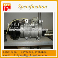 High quality air compressor used for pc200 pc300 pc400