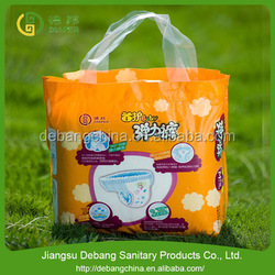 Good quality competitive price stocklot baby diaper in bales
