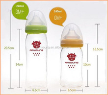 Latest New Blue / yellow Baby Feeding Bottle with nipple 8 oz / 240 ml bpa free