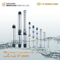 2 inches submersible well pump price
