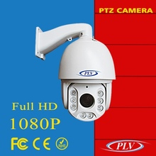 2mp 18x auto focus pan tilt zoom webcam,outdoor ip dome cctv security camera