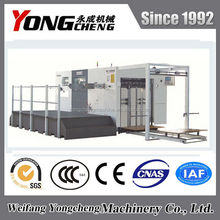 YC1520Q China Best Flatbed Die Cutter with Stripping