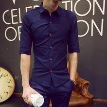 Cool summer linen shirt sleeve fifth sleeve shirt folding shoulder boys
