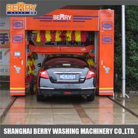 fully auto car washing machine, Shanghai Berry automatic rollover car washer machine