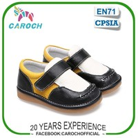 C-2440 Patches Design European Style Genuine Leather Children Shoes For Boy