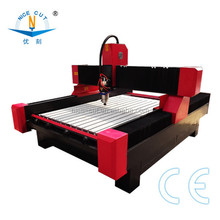 NC-M1825 hot sale marble cnc router for wood furniture/3D relief/3D emboss/Slab cutting