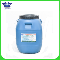 OEM manufacture concrete capillary crystalline waterproof sealer