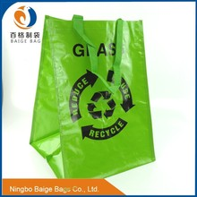 househould supermarket recycling laminated pp non woven garbage bag manufacturing