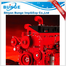 china stock Construction Machinery car engine part names