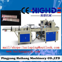 automatic disposable printed paper bowl packing machine