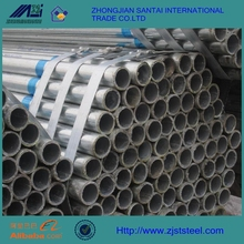 best product din 2444 galvanized steel pipe