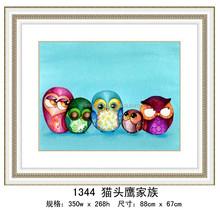 """The owl family "" DIY Full Diamond Painting"