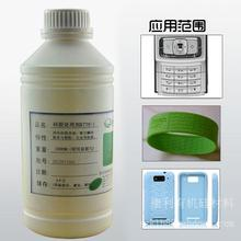 paper used sizing curing promoter