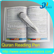 NEW arrival holy digital quran read pen 4GB/8GB/16GB memory with Sonix OID