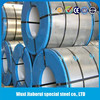 china manfacturer hot sales sunmax stainless steel 316 coil